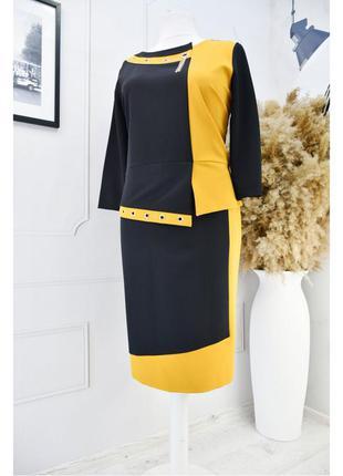 Сукня з баскою та контрастними вставками