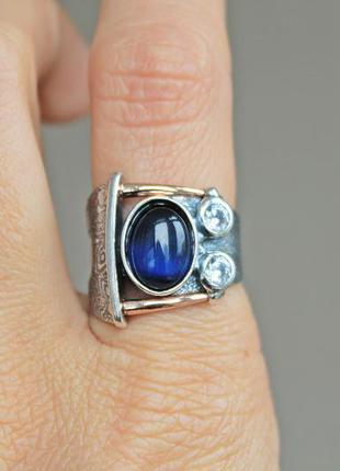 Серебряное кольцо аспект синее р.19,5