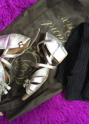 Туфли для бальных танцев 17,5см.гетры в подарок
