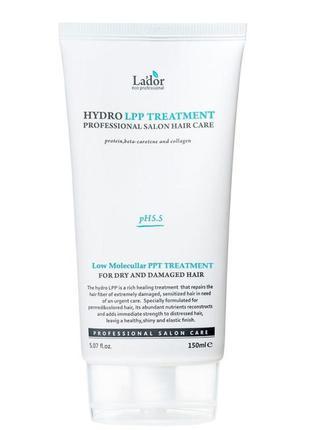 Увлажняющая маска для сухих и поврежденных волос lador hydro lpp treatment 150 ml