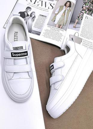 Распродажа натуральная кожа кроссовки