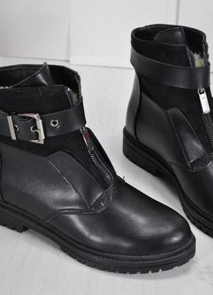 40  размер зимние ботинки