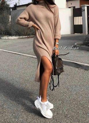 Платье с разрезом рубчик ✔️3 цвета 42-48р