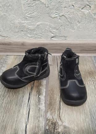 Ботинки 20 размер pax финляндия