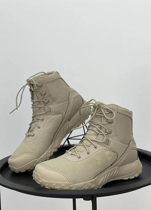 Бежевые мужские кемпинговые ботинки outdoor under armour