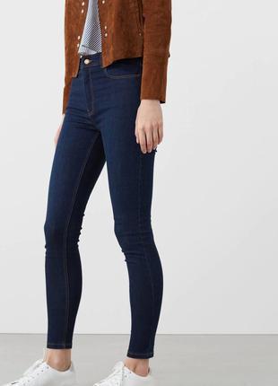 Идеальные лаконичные джинсы