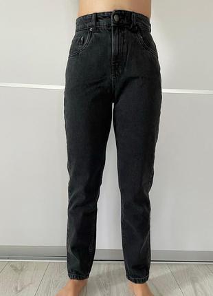 Сірі джинси висока талія reserved базові джинси жіночі, мом, женские серые джинсы мом.