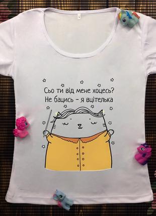 Жіночі футболки з принтом - день вчителя