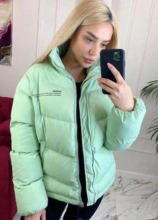 Стильная и удобная курточка