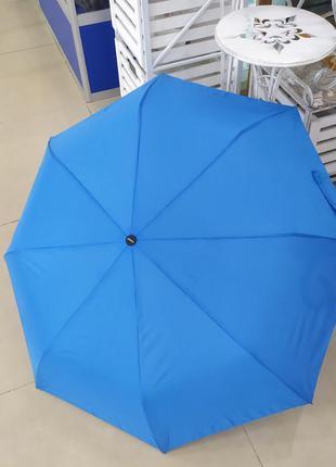 Зонт женский,полуавтоматический,качество проверено!
