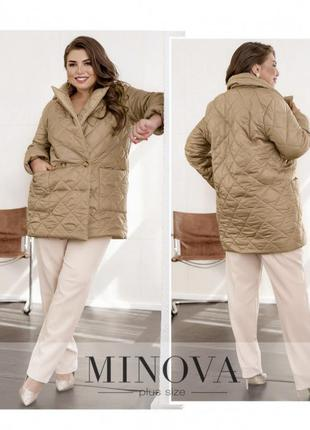 Универсальная, комфортная курточка, синтепон 150.