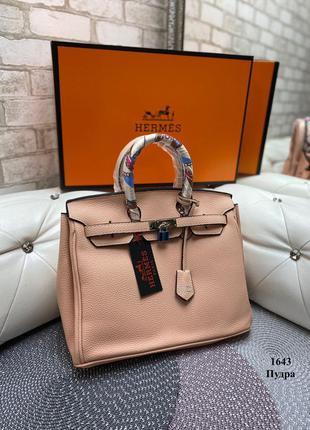 Новая пудровая сумка люкс качество