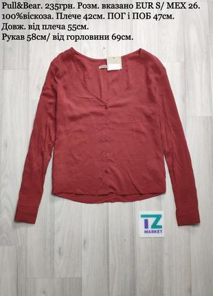Стильная блуза рубашка терракотового цвета с розовым оттенком pull&bear