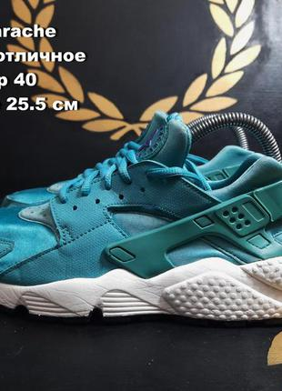 Nike huarache кроссовки размер 40
