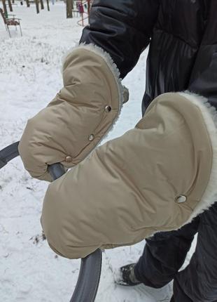 Варежки перчатки для оук на коляску