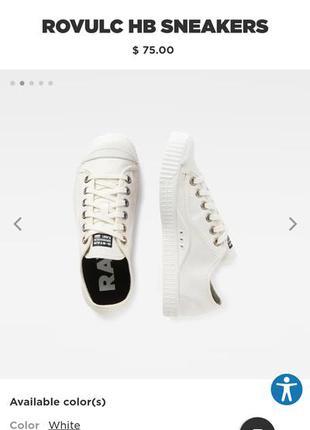 Кеды rovulc hb sneakers   текущая коллекция,цена на оф.сайте сейчас 75 $.