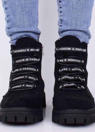 Ботинки женские демисезонные (336118) / 100670