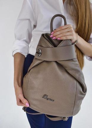 Рюкзак женский кожаный dovgiani темно-бежевый