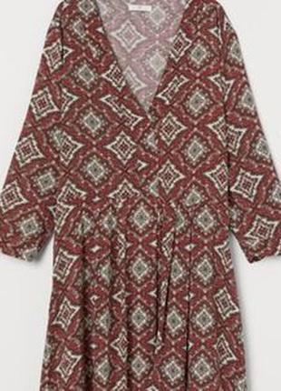 Вискозное платье свободного кроя