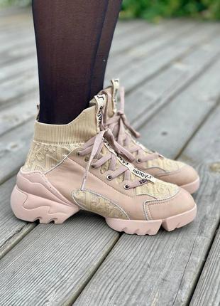 Женские кожаные бежевые ботинки
