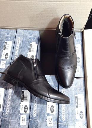 Зимові класичні черевики