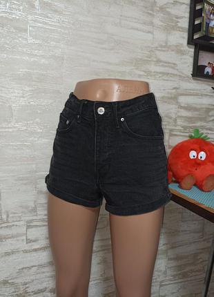 Фирменные, джинсовые шорты!!!