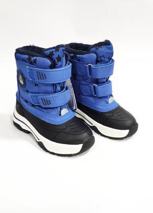 Дитячі черевики-дутіки lupilu на мембрані термо