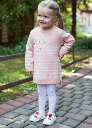 Вязаное платье бемби. акция неделю