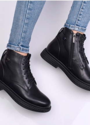 Ботинки женские на шнуровке (333556) / 100682