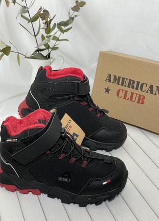 Термо ботиночки для мальчиков тм american club