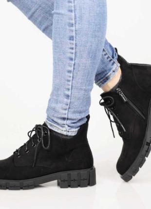 Ботинки женские демисезонные (336241) / 100686