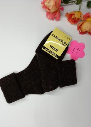 Чудові дівочі шкарпетки kardesler 8011-15