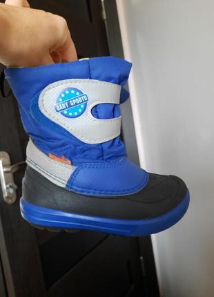 Демар чоботи зимові на овчині черевики