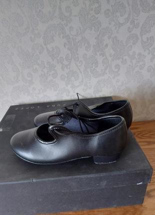 Туфли с металлическим носком,туфли для танцев стелька 23 сантиметра