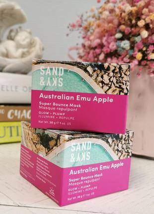 Маска для сияния кожи sand & sky australian emu apple super bounce mask
