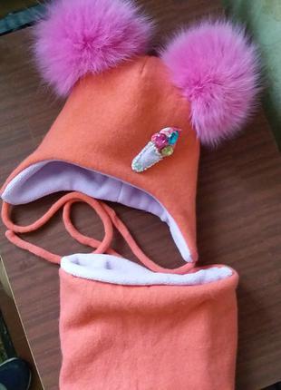 Яркий коралловый набор с двуми розовыми съемными помпонами,шапка и хомут