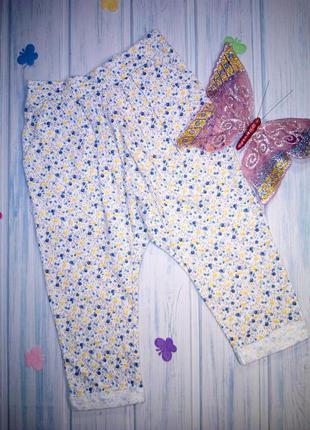 Крутые трендовые супермодные штаны, штанишки, брюки с заниженным шагом, 86- 92