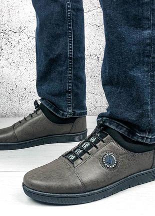 Туфли мужские | видео обзор | осенние, коричневые в спортивном стиле | мягкие, очень удобные