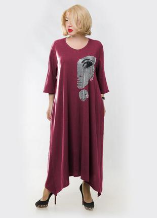 Платье трикотаж батал макси ( 58-64 р )