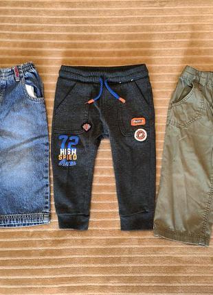 3 штанов по супер цене джинсы спортивные штаны