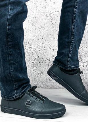 Туфли мужские   видео обзор   осенние, синие, в спортивном стиле   мягкие, очень удобные