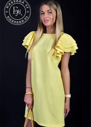 Шикарное лимонное платье размер м