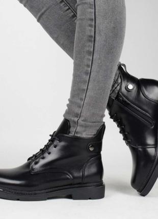 Ботинки женские демисезонные (337166) / 100701