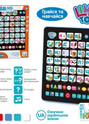 Интерактивный планшет