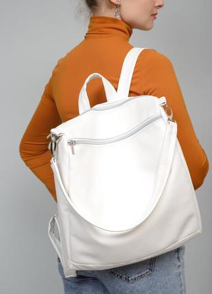 Женский рюкзак sambag trinity