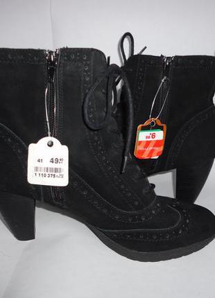 Ботильйоны,ботинки бренд р.41