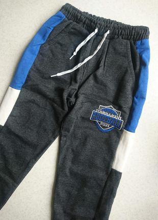 Спортивні штани турція розпродаж