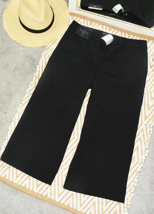 Новые укороченные штаны next