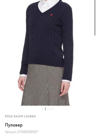 Светр пуловер свитер котон lauren ralph lauren