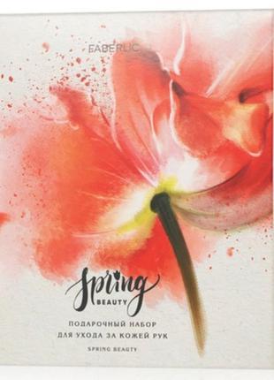 Подарочный набор для ухода за кожей рук spring beauty, арт.0389